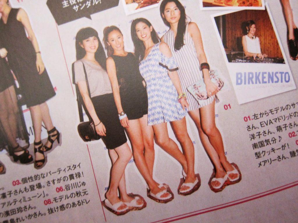 Japanese Magazine Inred Sept Issue Fashion Snap Samantha Mariko