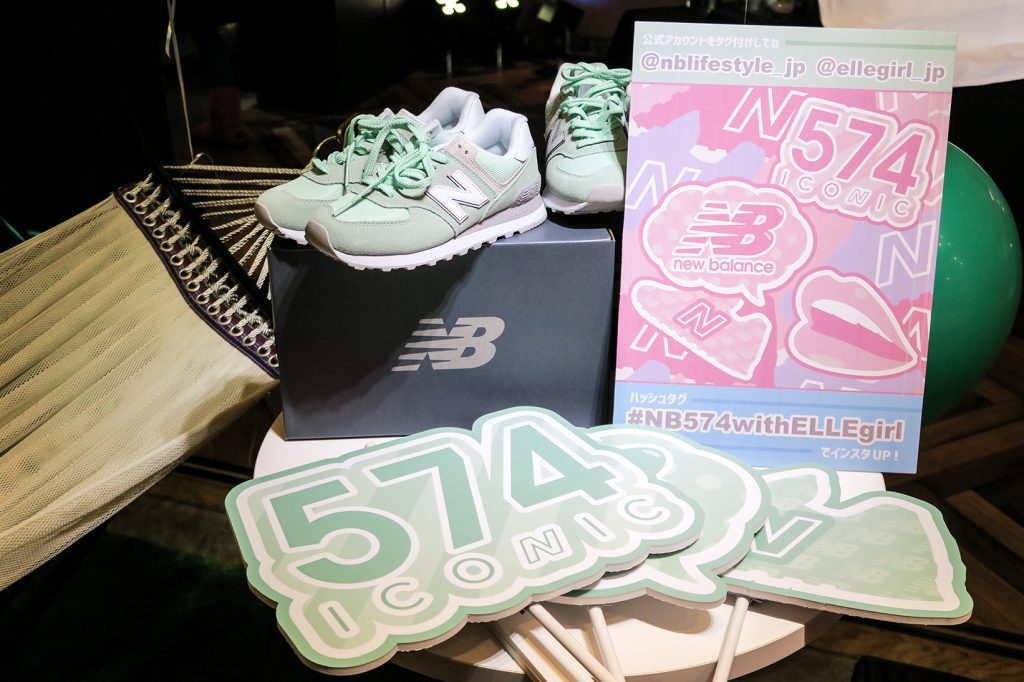 New Balance ICONIC 574 x ELLE girl Japan